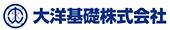 大洋基礎株式会社 仙台支店